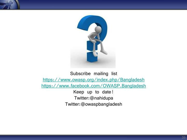 Subscribe mailing list