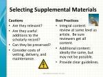 selecting supplemental materials
