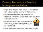 parents teachers and coaches messages about failure