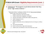 fy2014 upk grant eligibility requirements cont4