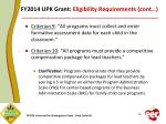fy2014 upk grant eligibility requirements cont5