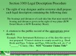 section 3303 legal description procedure