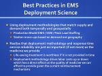 best practices in ems deployment science1