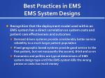 best practices in ems ems system designs2