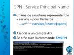 spn service principal name