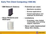 early thin client computing 1995 96
