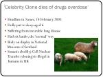 celebrity clone dies of drugs overdose