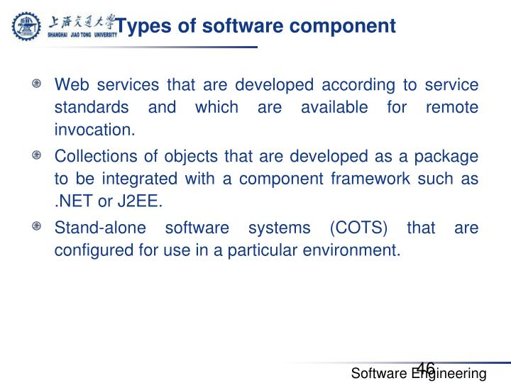 Types of software component