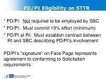 pd pi eligibility on sttr