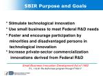 sbir purpose and goals