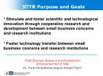sttr purpose and goals