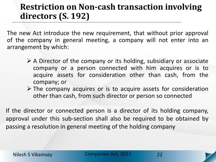 Restriction on Non-cash transaction involving directors (S. 192)