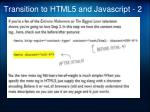transition to html5 and javascript 2