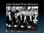 1962 nobel prize winners
