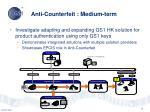 anti counterfeit medium term1