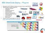 ibm urbancode deploy plug ins