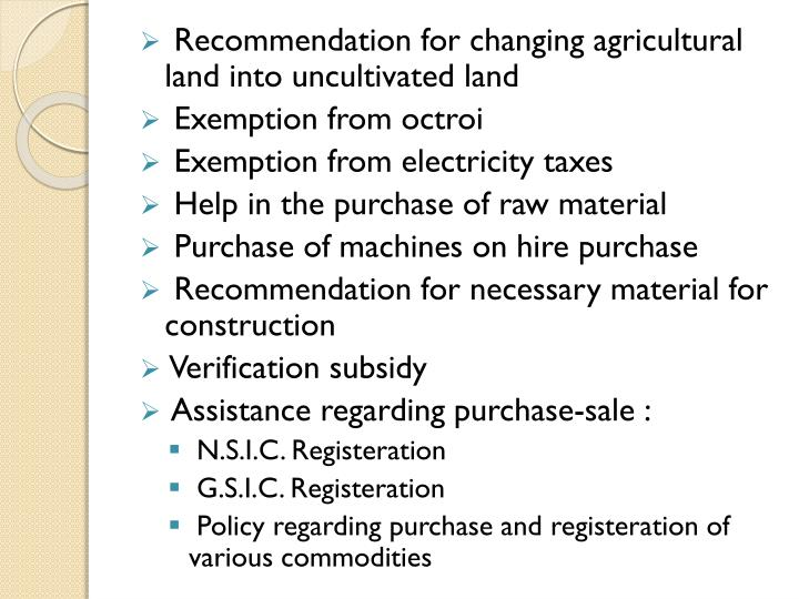 Recommendation for changing agricultural land into uncultivated land