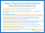 public private university assistance other new farmer resources