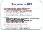enterprise in j2ee
