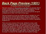 back page preview 1951 possibly written by salinger