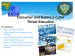 consumer and business cyber threat education