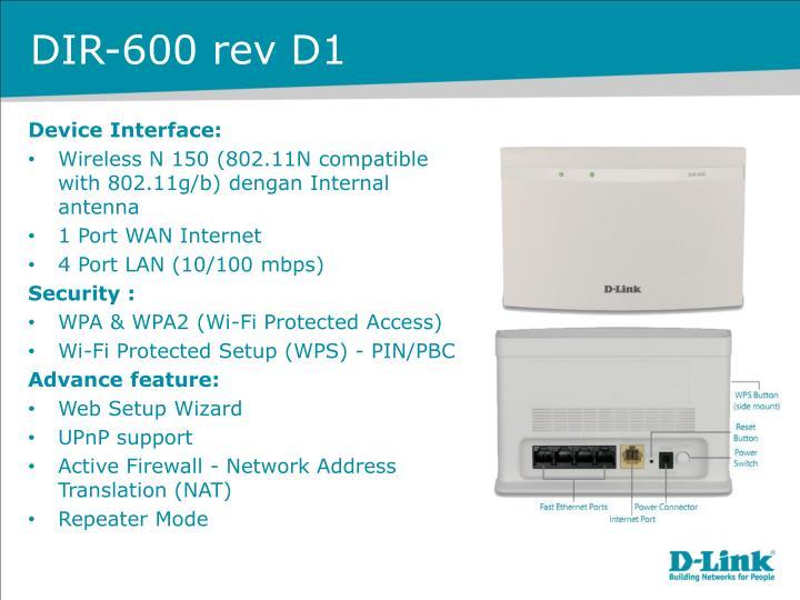 DIR-600 rev D1