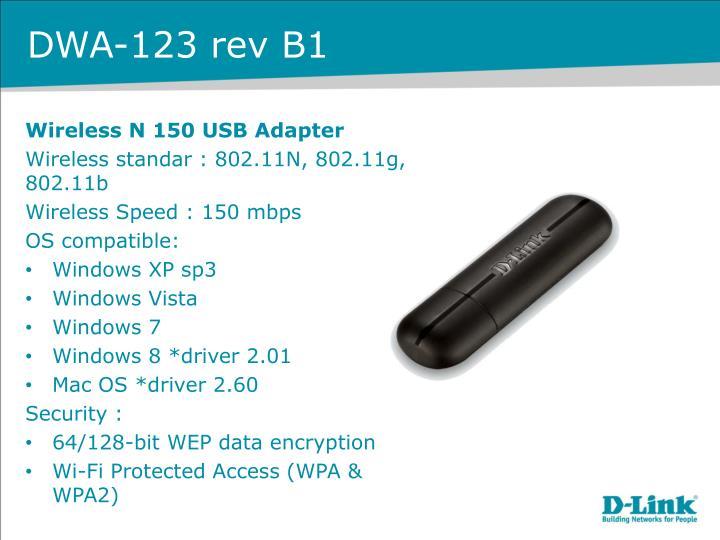DWA-123 rev B1