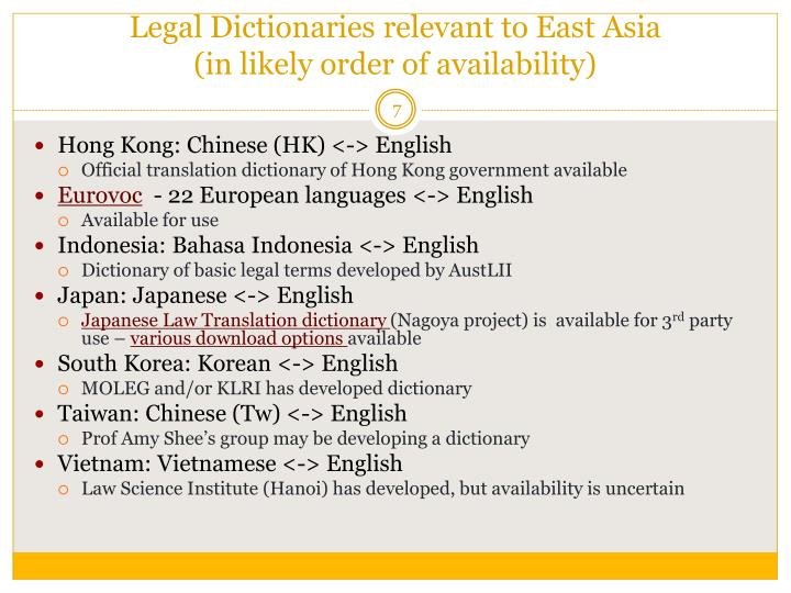 Legal Dictionaries relevant to East Asia