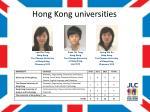 hong kong universities
