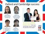 oxford and cambridge success