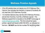 wellness promise appeals
