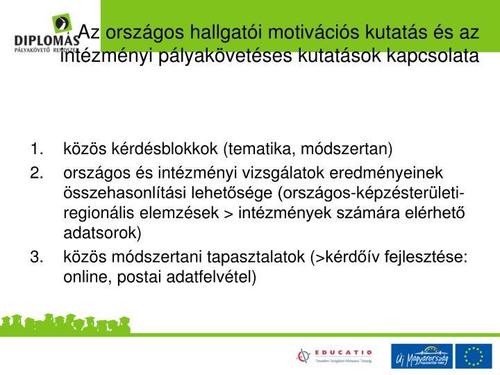 Az országos hallgatói motivációs kutatás és az intézményi pályakövetéses kutatások kapcsolata