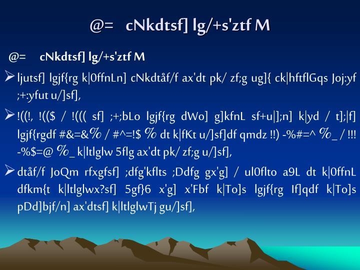 @=cNkdtsf] lg/+s'ztf M