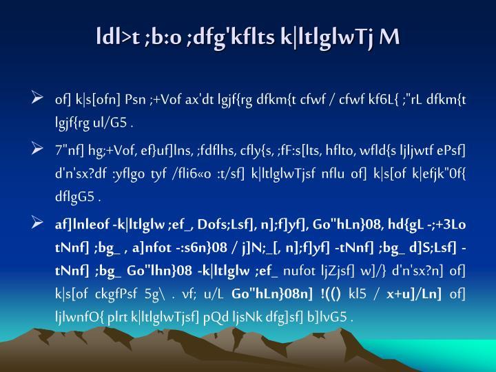 ldl>t ;b:o ;dfg'kflts k|ltlglwTj M