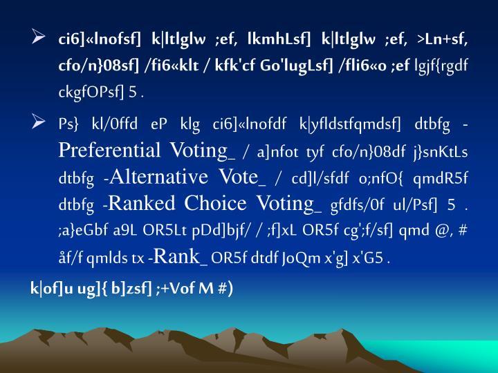 ci6]«lnofsf] k|ltlglw ;ef, lkmhLsf] k|ltlglw ;ef, >Ln+sf, cfo/n}08sf] /fi6«klt / kfk'cf Go'lugLsf] /fli6«o ;ef