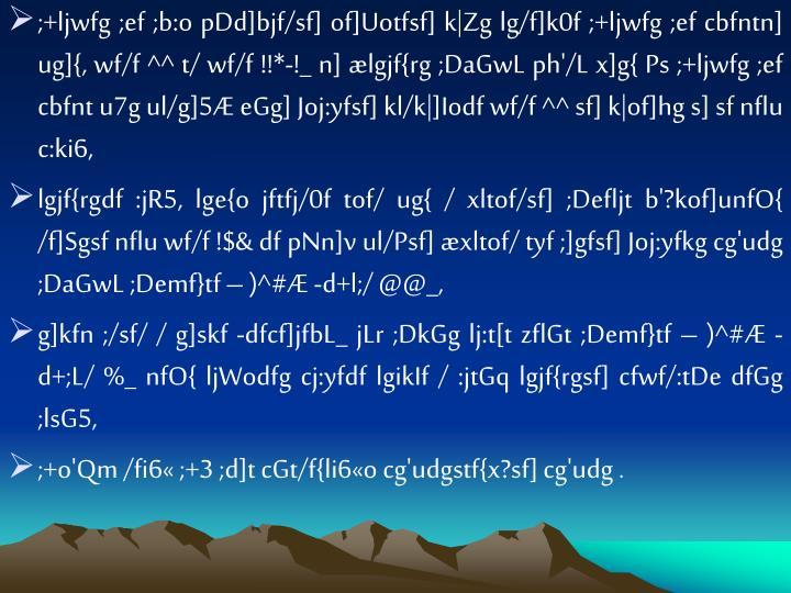 ;+ljwfg ;ef ;b:o pDd]bjf/sf] of]Uotfsf] k|Zg lg/f]k0f ;+ljwfg ;ef cbfntn] ug]{, wf/f ^^ t/ wf/f !!*-!_ n] ælgjf{rg ;DaGwL ph'/L x]g{ Ps ;+ljwfg ;ef cbfnt u7g ul/g]5Æ eGg] Joj:yfsf] kl/k|]Iodf wf/f ^^ sf] k|of]hg s] sf nflu c:ki6,