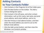 adding contacts to your contacts folder