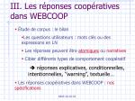 iii les r ponses coop ratives dans webcoop