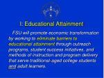 i educational attainment