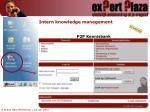 intern knowledge management