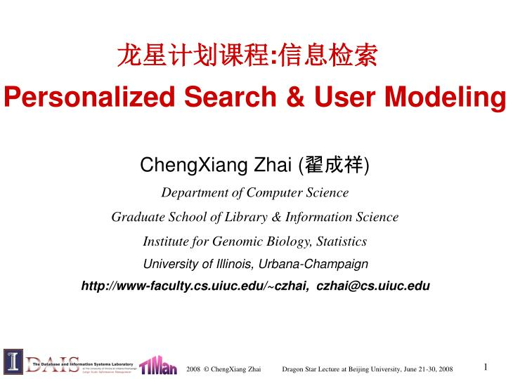 personalized search user modeling n.