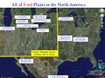 all of ford plants in the north america