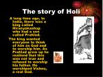 the story of holi