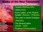 divisions of the new testament
