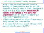 delta phase of plutonium problems with lda