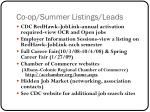 co op summer listings leads