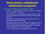 demonstrace v kladov ch didaktick ch program1
