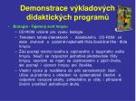 demonstrace v kladov ch didaktick ch program16