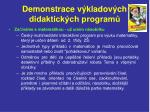 demonstrace v kladov ch didaktick ch program3
