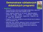 demonstrace v kladov ch didaktick ch program6